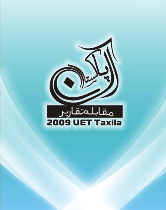 APDC 2009 UET Taxila Booklet