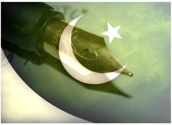 education_pakistan